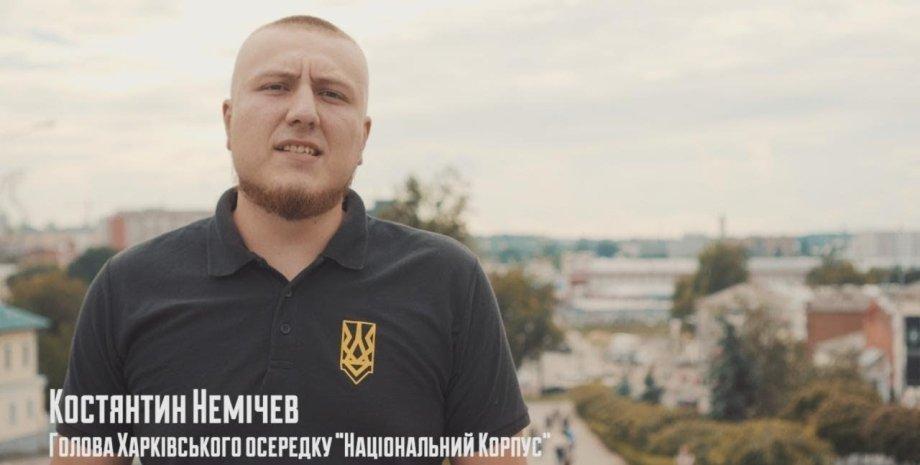 """Главу харківського """"Нацкорпусу"""" Немічева вибрали єдиним кандидатом на виборах мера"""