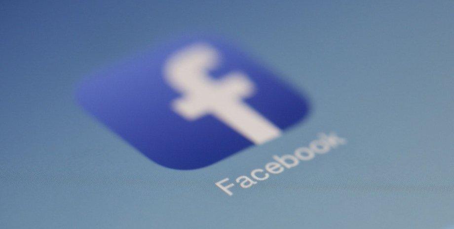 Facebook, соцсети, критика