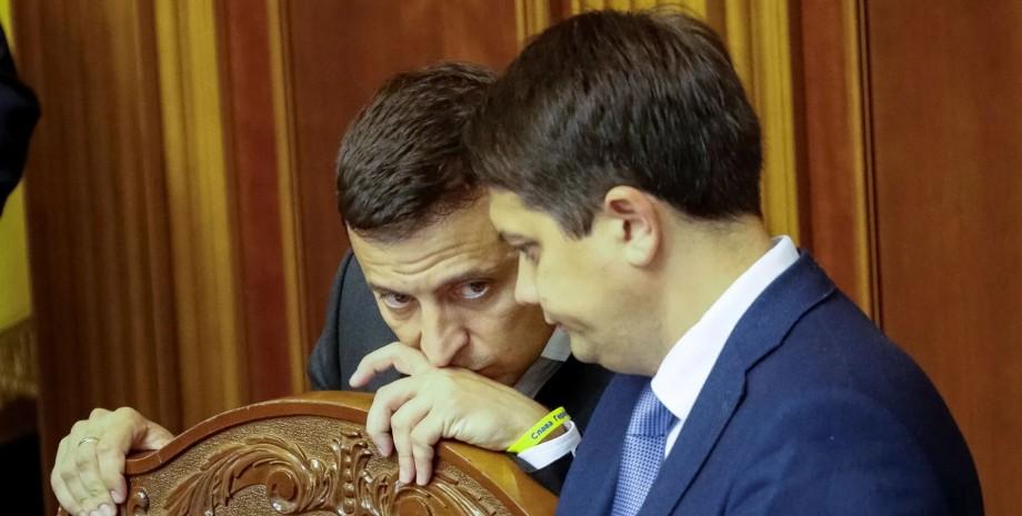 Владимир Зеленский и Дмитрий Разумков