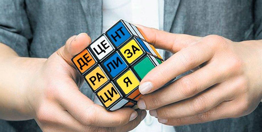 Фото: eu.in.ua
