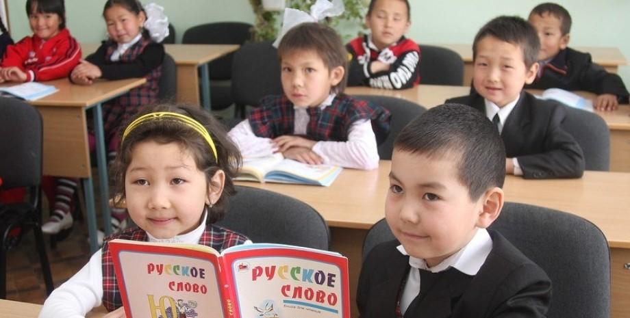 школьники, кыргызстан, русский язык, фото