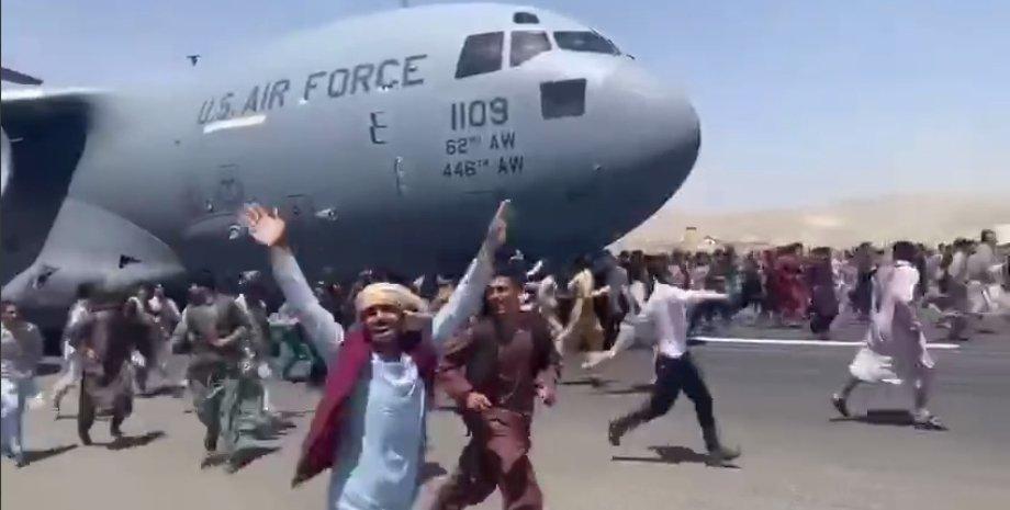що відбувається в Афганістані, Кабул, літак