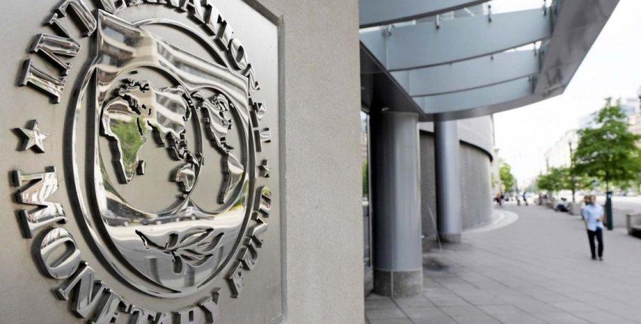 МВФ, транш, Украина