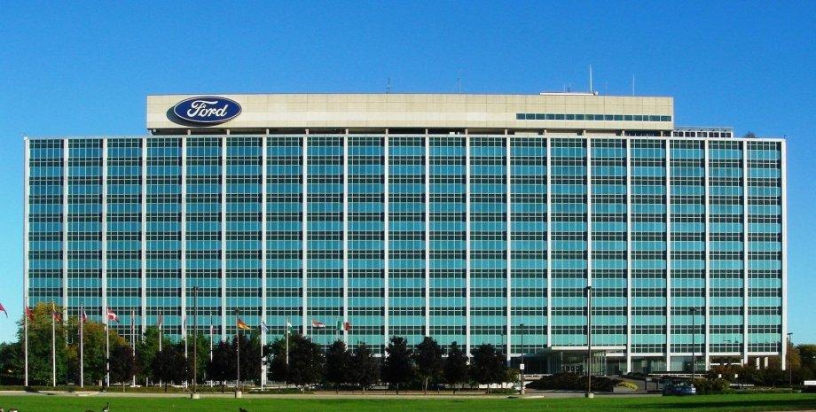 Главный офис Ford. Фото: Wikipedia