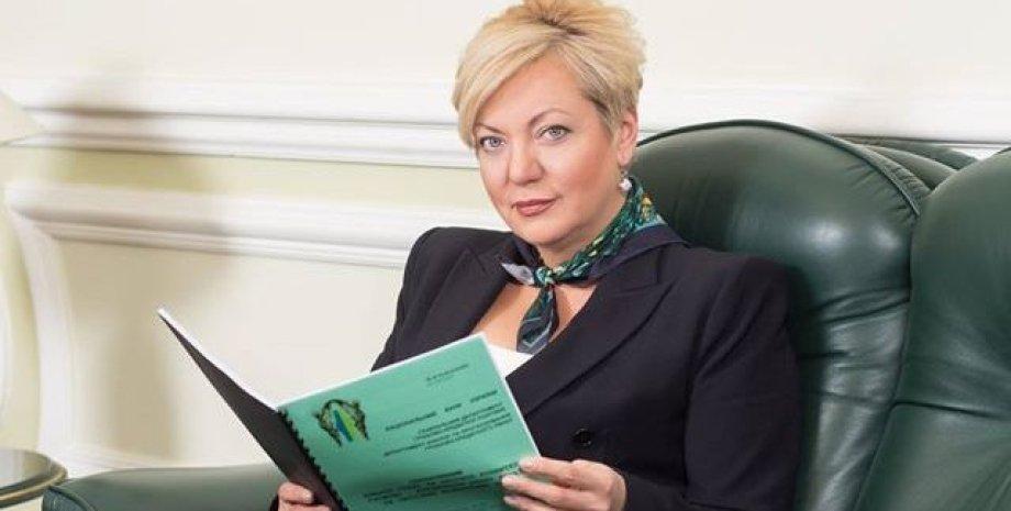 Валерия Гонтарева / Фото пресс-службы НБУ