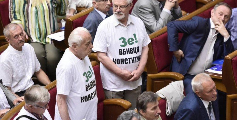 Виктор Шишкин, Степан Хмара, флешмоб Шишкина и Хмары