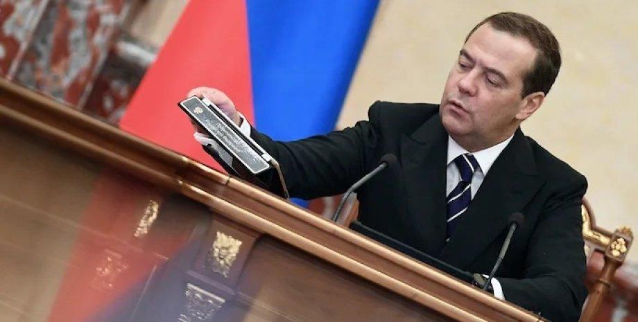 """Дмитрий Медведев. Фото: """"КоммерсантЪ"""""""