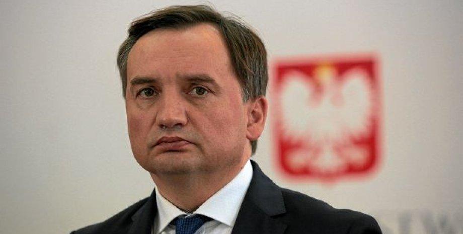 Збигнев Зьобро, министр юстиции Польши