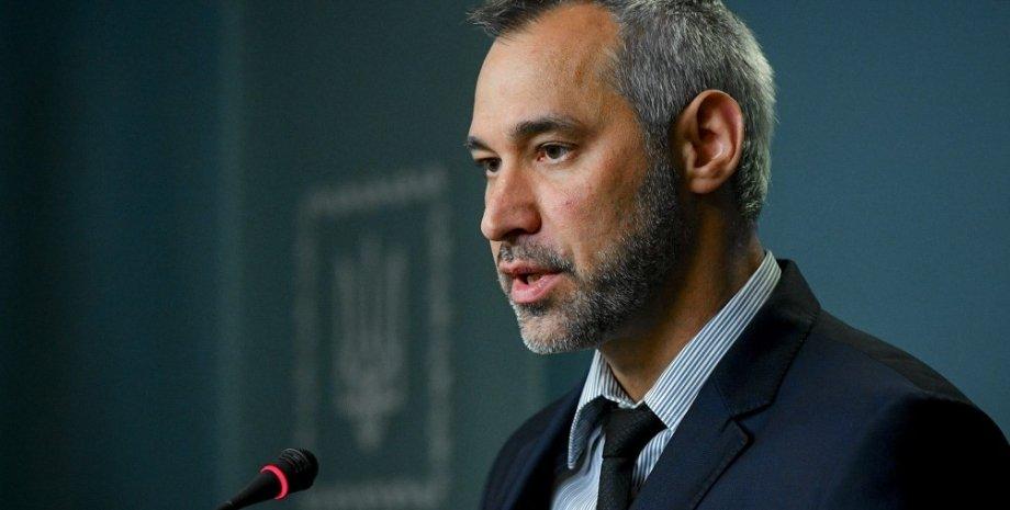 Руслан Рябошапка/Фото: president.gov.ua
