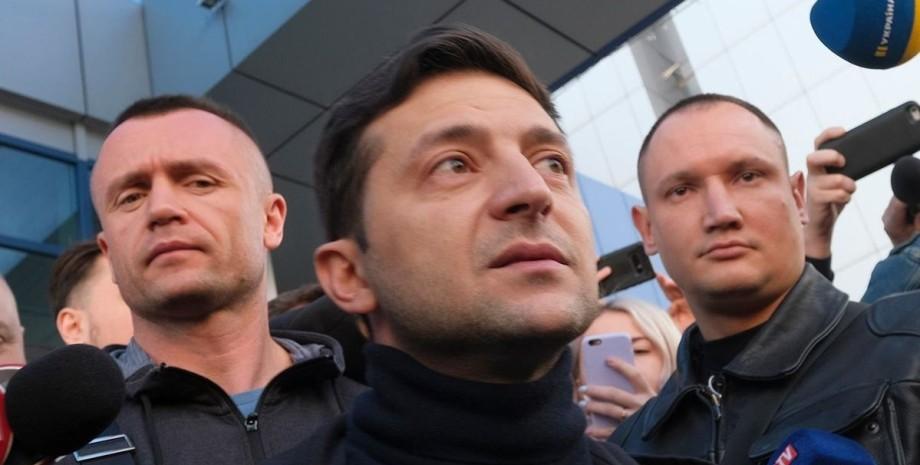 Владимир Зеленский, президент,  охранники,