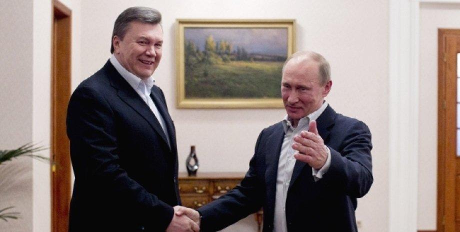 prezident.gov.ua