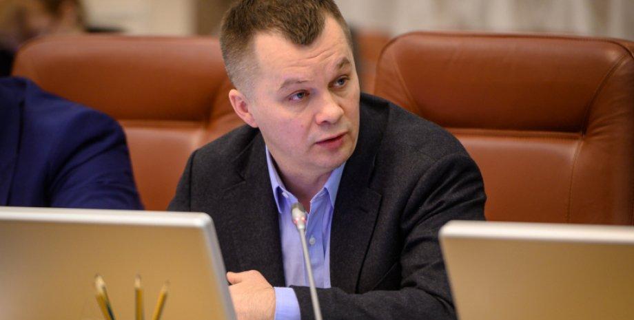 Фото: пресс-служба Кабмина