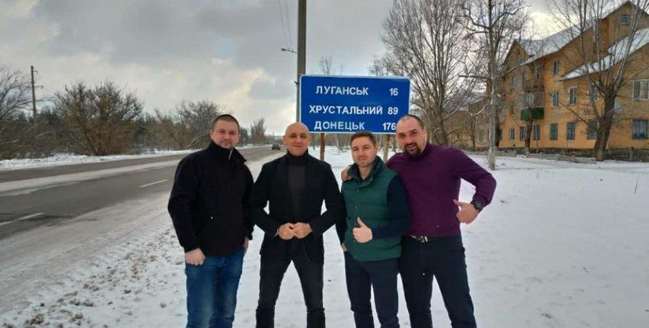 Фото: facebook.com/Александр Горошинский