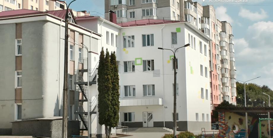 отравление, школа, Хмельницкий