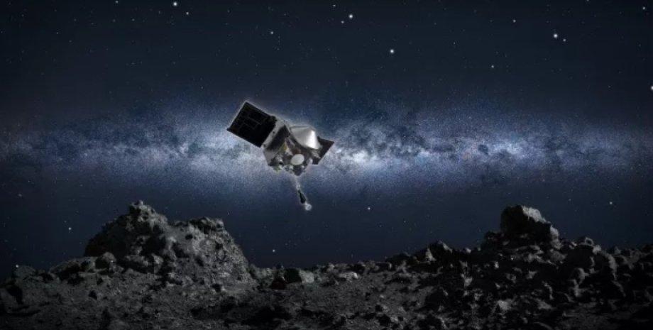 Иллюстрация: NASA/Goddard/University of Arizona