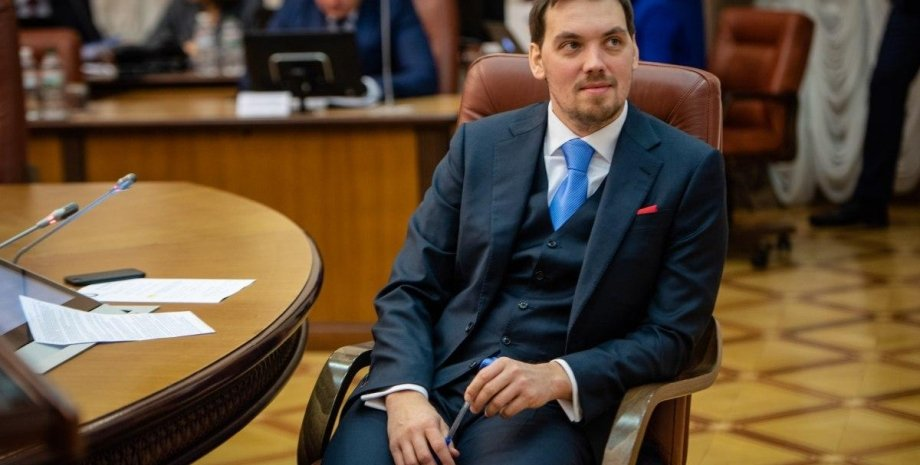 Алексей Гончарук / Фото: УНИАН