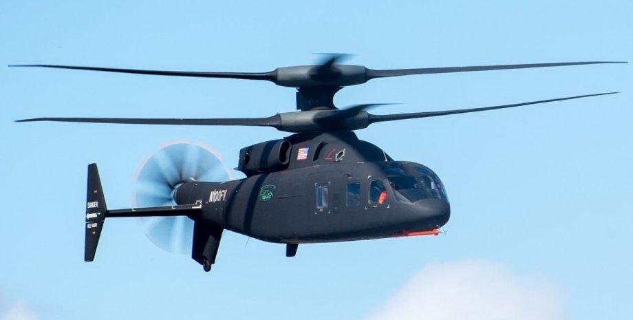 Sikorsky–Boeing SB-1