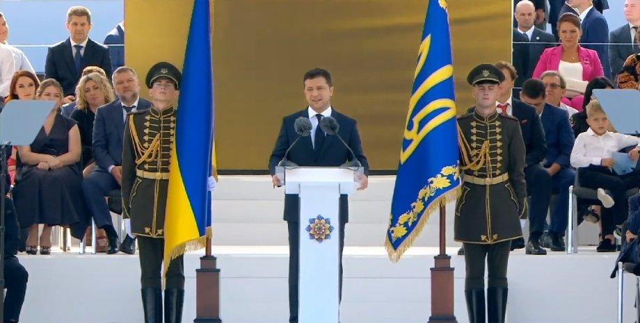 Владимир Зеленский, День независимости