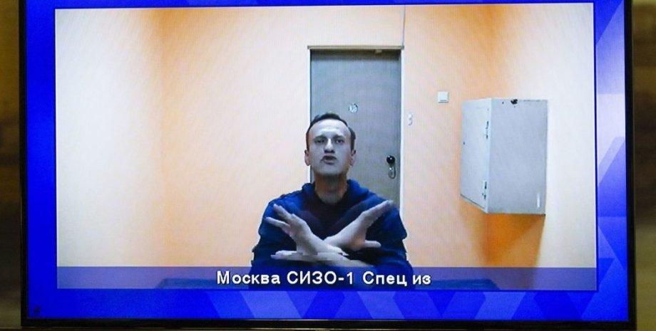 Алексей навальный, суд, сизо, наручники, Россия, беззаконие