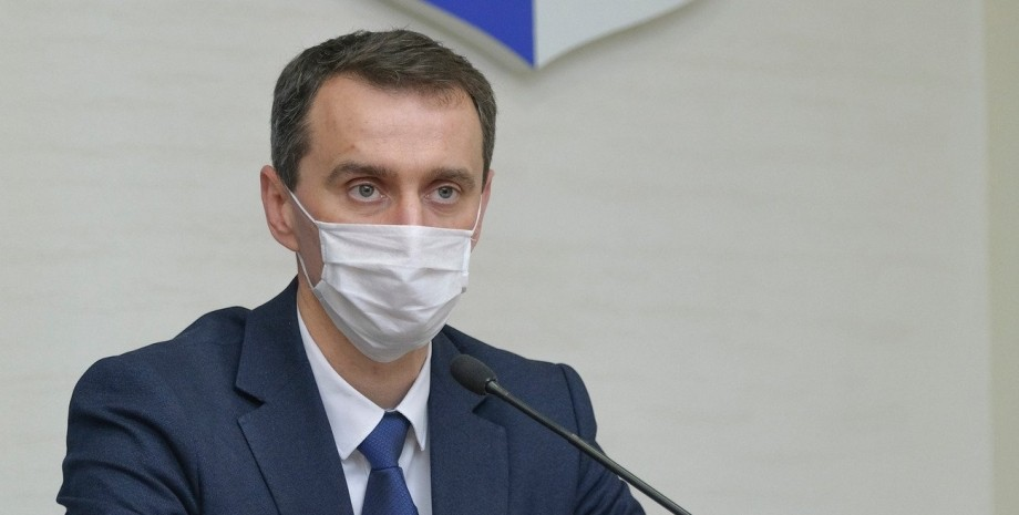 Виктор Ляшко, Минздрав, вакцинация, обязательная вакцинация