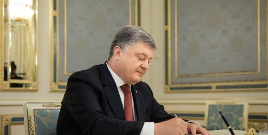 Фото: facebook.com/pg/petroporoshenko