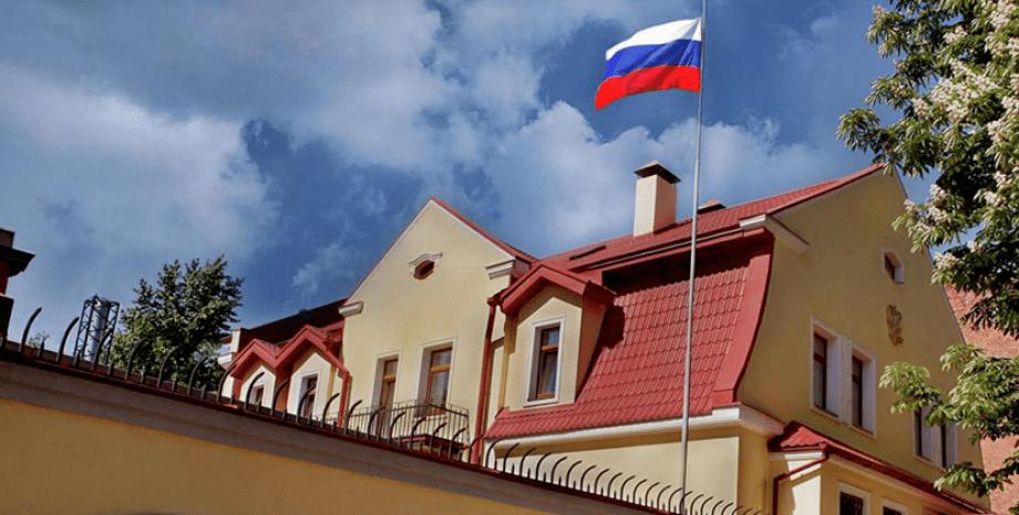 трудовий колектив консульства РФ в Харкові