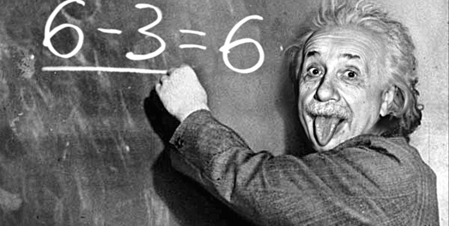 Альберт Ейнштейн, дошка, цифри