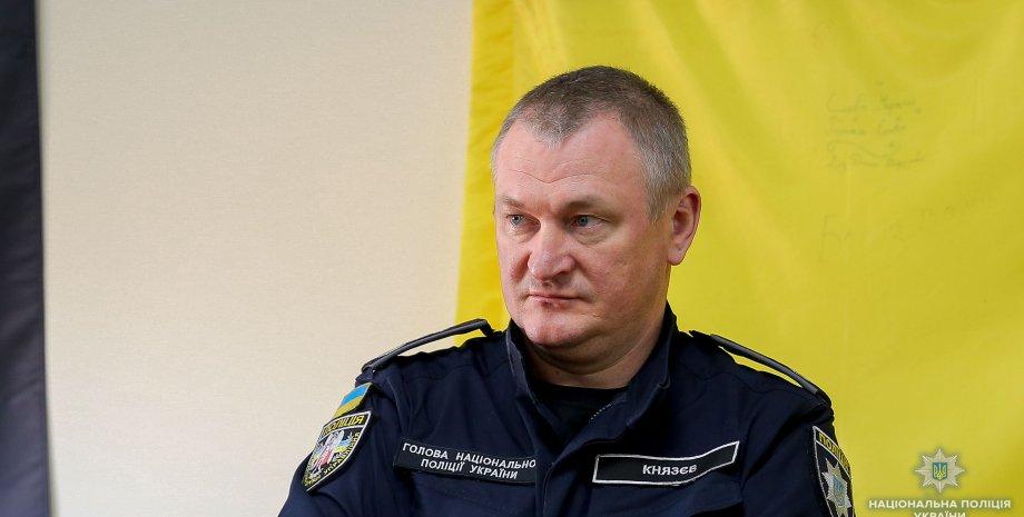 Сергей Князев / Фото: Нацполиция