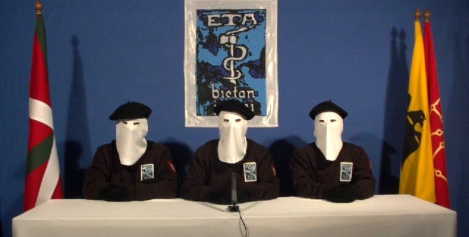 Баскские сепаратисты / Фото: westerneye.ne
