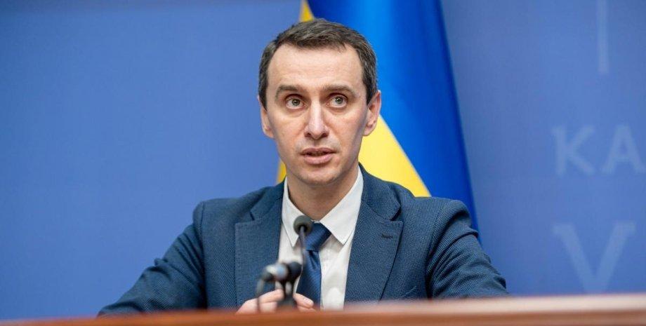 проблеми з вакцинацією в Україні