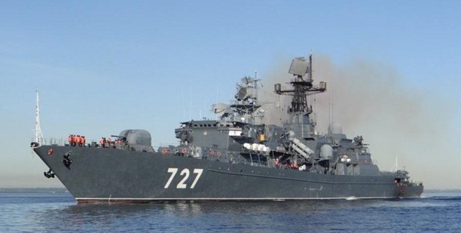 Сторожевой корабль Ярослав Мудрый/Фото: Ruspekh.ru