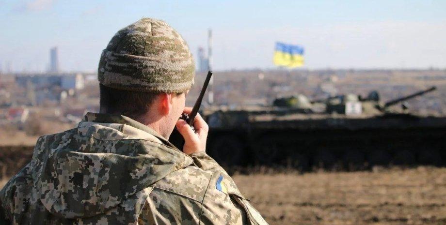 война, Донбасс, ООС, Россия