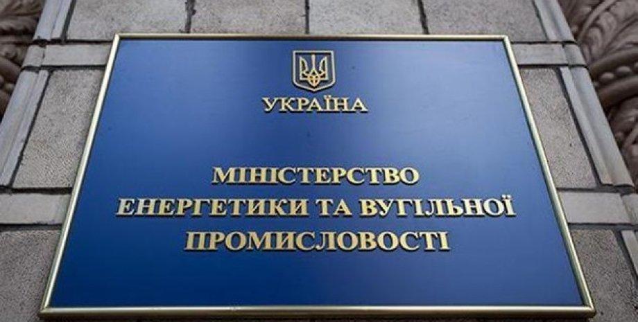 Фото: mev.gov.ua