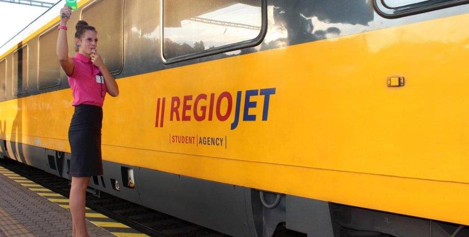 Фото: Regiotours