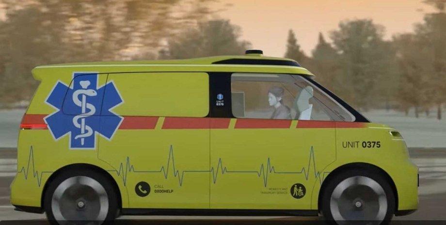 безпілотник Volkswagen, Volkswagen ID. Buzz, мінівен Volkswagen, електромобіль Volkswagen
