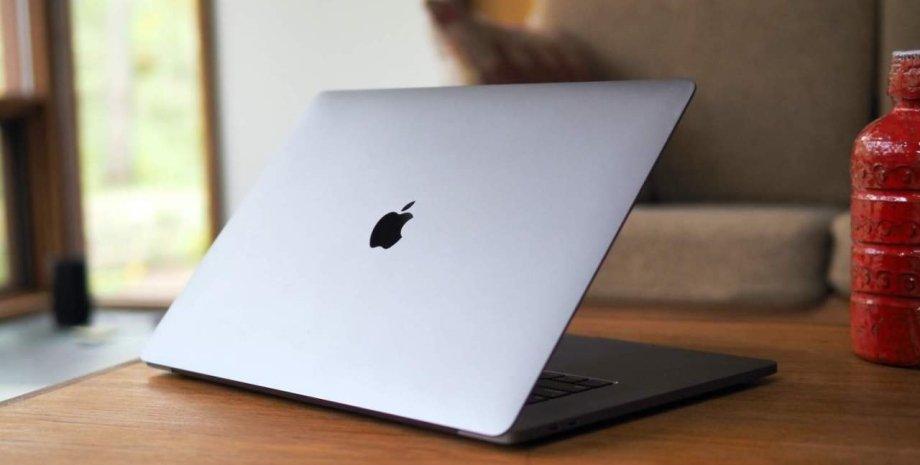 макбук про, MacBook Pro