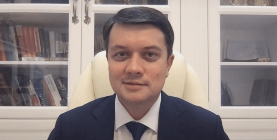 Дмитрий Разумков, спикер ВР, слуга народа