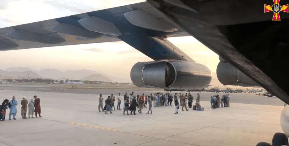 евакуація з Кабула