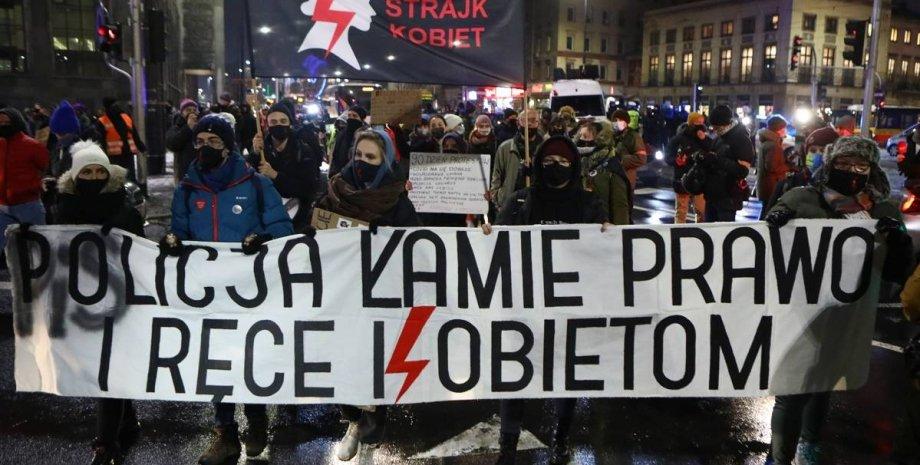 протесты в польше, запрет абортов в польше, протесты в варшаве, протесты, аборты, польша