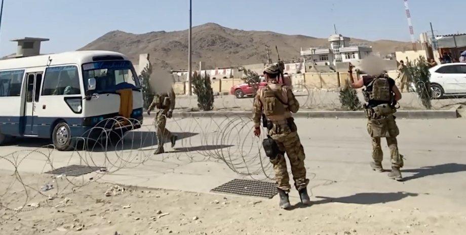 Спецоперація в Кабулі