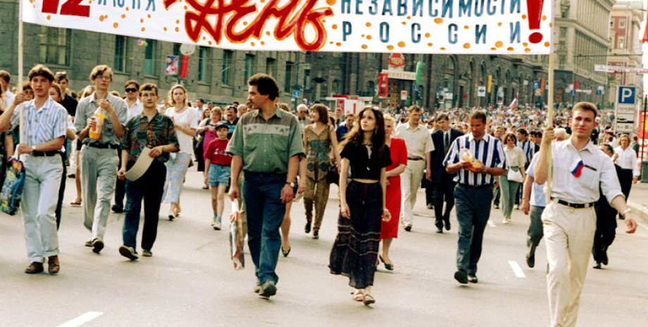 Праздничное шествие в Москве, 1996 год / Фото: ИТАР-ТАСС