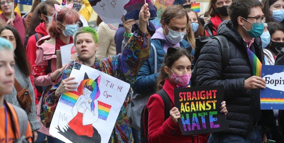 Марш равенства, прайд, Киев, ЛГБТ+