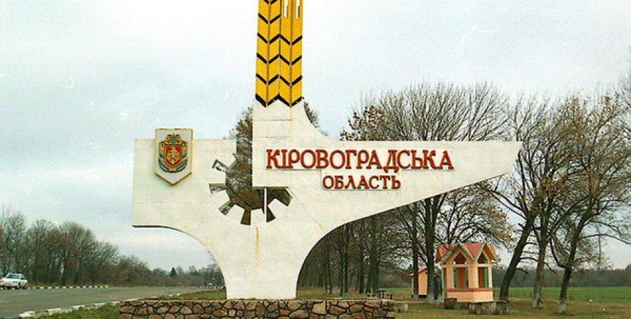 Фото: grandukraine.com