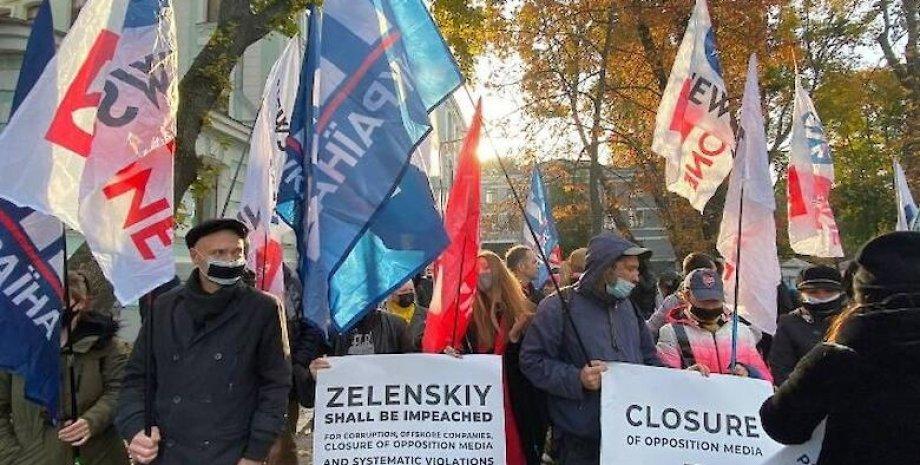Митинг украинских независимых СМИ