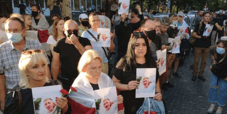 посольство Беларуси, акция 3 августа, Виталий Шишов