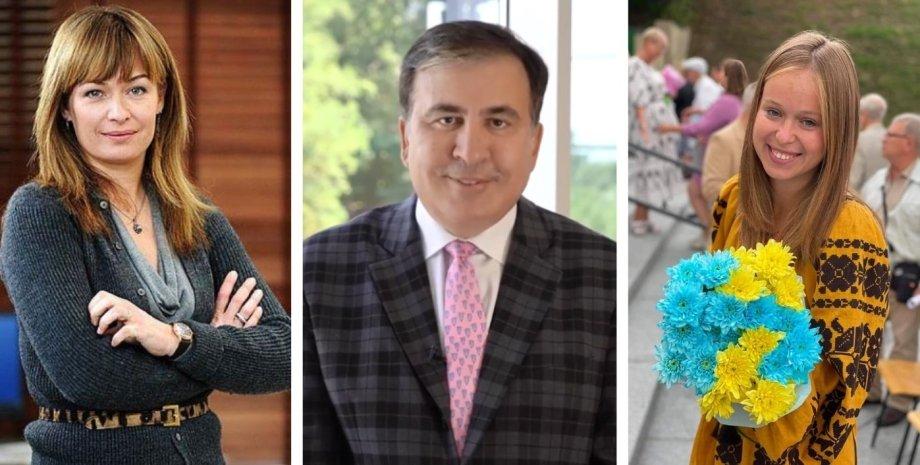 Михаил Саакашвили, Лиза Ясько, Сандра Рулофс