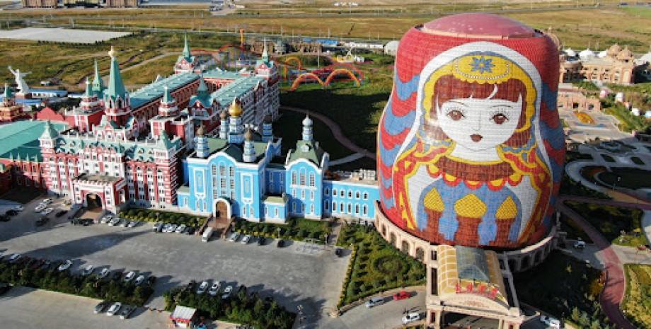 Manzhouli Matryoshka отель