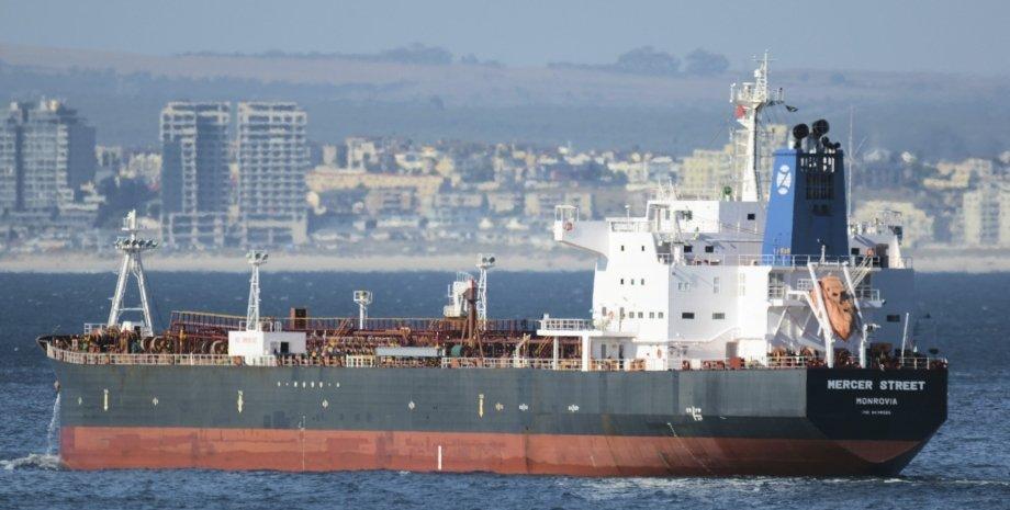 MV Mercer Street, танкер MV Mercer Street, атака на танкер MV Mercer Street