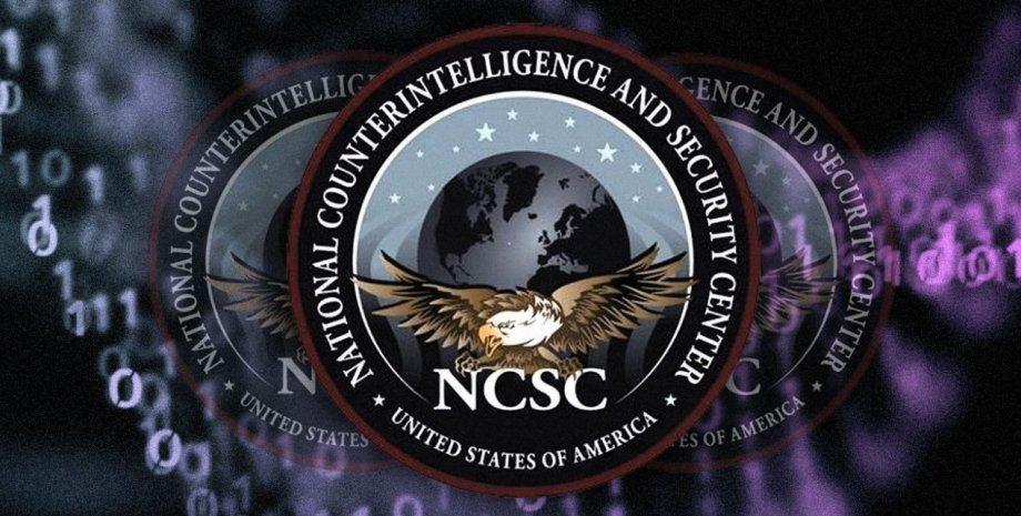 Иллюстрация: NCSC