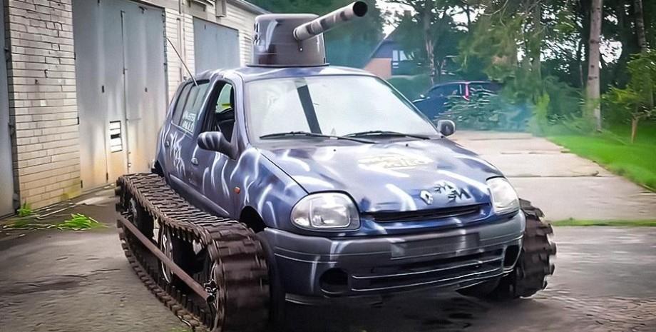 танк Renault Clio з вежею і гусеницями створили в Нідерландах.